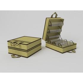 Чемоданчик для хранения обуви «Классик бежевый», на 6 пар, 35х40х20 см