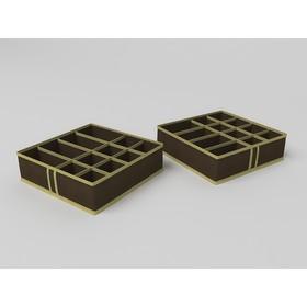Чехол для мелочей «Классик коричневый», 12 ячеек, 35х35х10 см