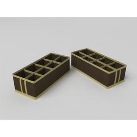 Чехол для мелочей «Классик коричневый», 8 ячеек, 35х15х10 см
