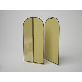 Чехол для одежды малый «Классик бежевый», 60х100 см