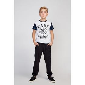 Футболка для мальчика, цвет белый/тёмно-синий, рост 104-110 см