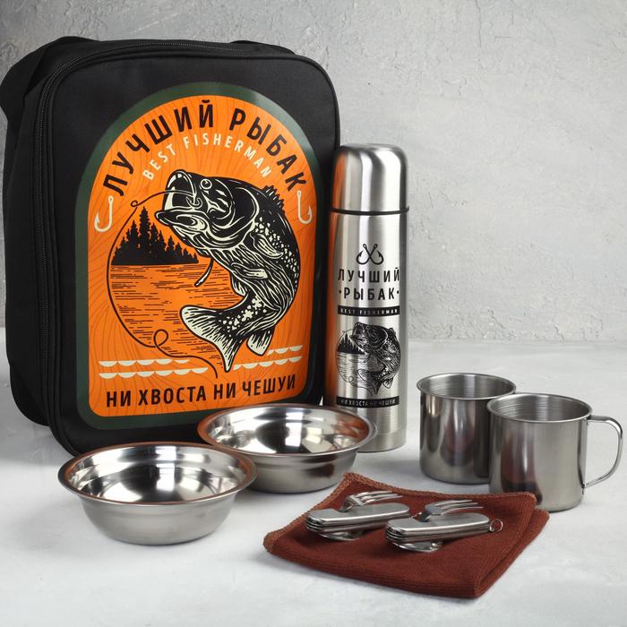 """Посудный набор """"Лучший рыбак"""", 8 предметов"""