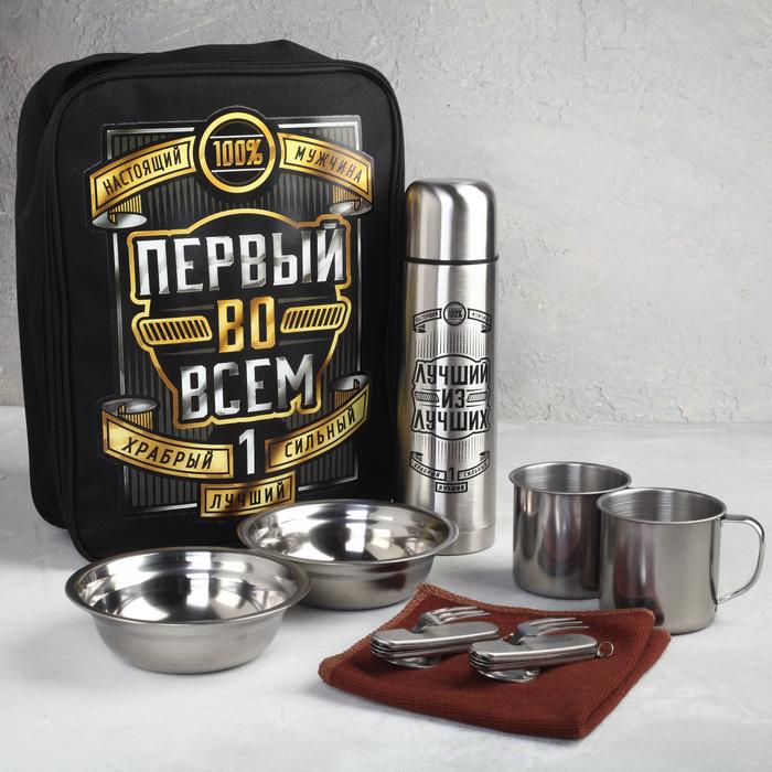 """Посудный набор """"Первый во всем"""", 8 предметов"""