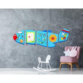 Бизиборд из составных частей «Самолёт» на стену