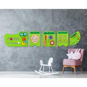 Бизиборд из составных частей «Крокодил» на стену 187×61 см