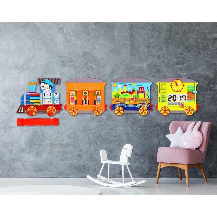 Бизиборд из составных частей «Поезд» на стену 187×39.5 см