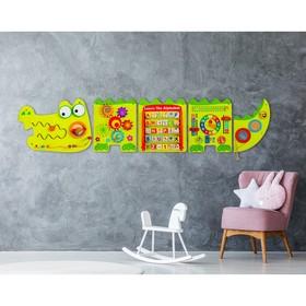 Бизиборд из составных частей «Крокодил» на стену 237×39 см