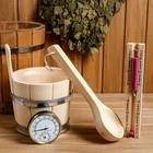 Набор запарник, ковш,песочные часы, термометр для бани, 3 литра
