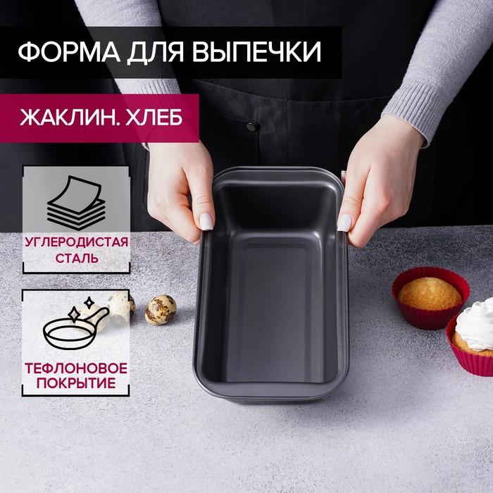 "Baking 25х13 cm ""Jacqueline. Bread"", the non-stick coating"