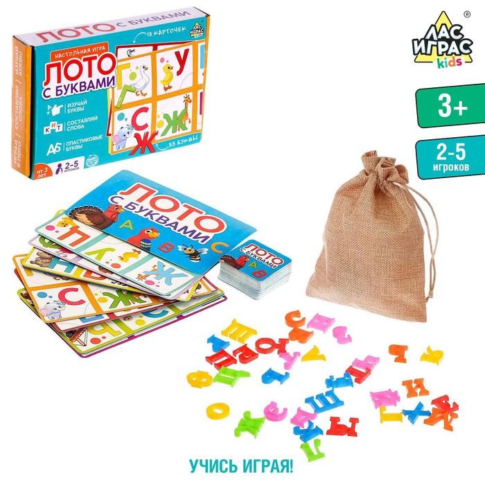 Настольная игра «Лото с буквами»