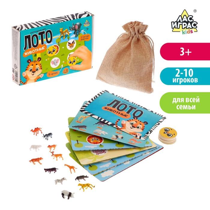 Настольная игра «Лото животные», набор пластиковых животных