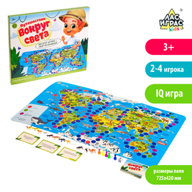 Настольная игра-бродилка «Путешествие вокруг света», набор пластиковых животных, карточки