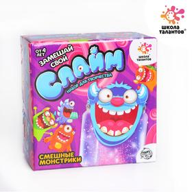 """A set of creative Semesi your slaym """"Funny monsters"""""""