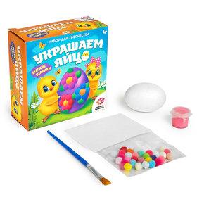 Развивающий набор «Учимся декорировать: мягкие шарики»