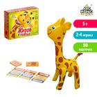 Настольная игра на объяснение слов «Жираф в помощь», игрушка внутри - фото 105619612