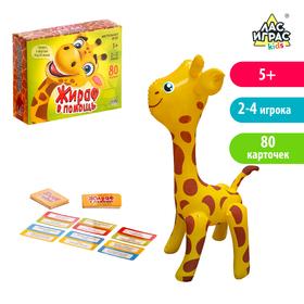 Настольная игра на объяснение слов «Жираф в помощь», игрушка внутри