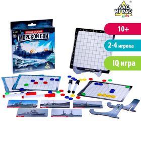 Настольная игра «Морской бой. Военные сражения»