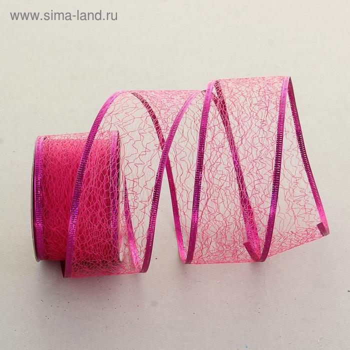 "Лента упаковочная армированная ""Паутинка"", цвет ярко-розовый"