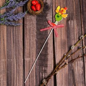 Decor on a stick
