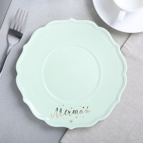 "Plate classic style ""Dream"", green, 20 cm"