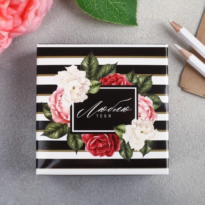 Набор для создания подарка «Цветочный»