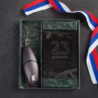 "Gift set ""It's your day hero"", playing cards and key chain, 11.5 x 13.5 cm"