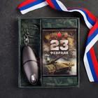 Подарочный набор «Честь и мужество», 2 предмета: карты игральные, брелок