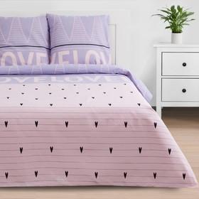 Постельное бельё «Этель» дуэт Violet love 143*215 см - 2 шт, 240*220 см, 70*70 см -2 шт, бязь 125 г/м2