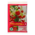 "Fertilizer water soluble mineral ""ryazanochka A""strawberry, 60 g"