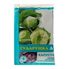 """Fertilizer water soluble mineral """"Sudarushka A"""" cabbage, 60 g"""