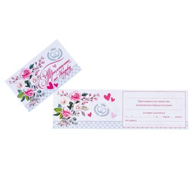 Wedding invitation flowers on a white background