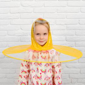 Детский головной убор, размер L, 70×70×28 см