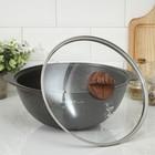 Казан Granit ultra, 4,5 л, со стеклянной крышкой - фото 733246