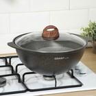 Казан Granit ultra, 4,5 л, со стеклянной крышкой - фото 733248