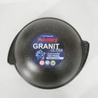 Казан Granit ultra, 4,5 л, со стеклянной крышкой - фото 733249
