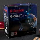 Казан Granit ultra, 4,5 л, со стеклянной крышкой - фото 733250