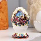 """Souvenir """"the big Egg. Verba"""", 9 cm"""