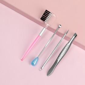 Набор косметологический, 4 предмета, цвет серебристый Ош
