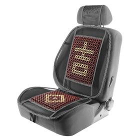This car seat massager on the seat 123 x 47 cm, patterned bamboo massage insert