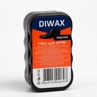 Губка для обуви DIWAX, цвет черный