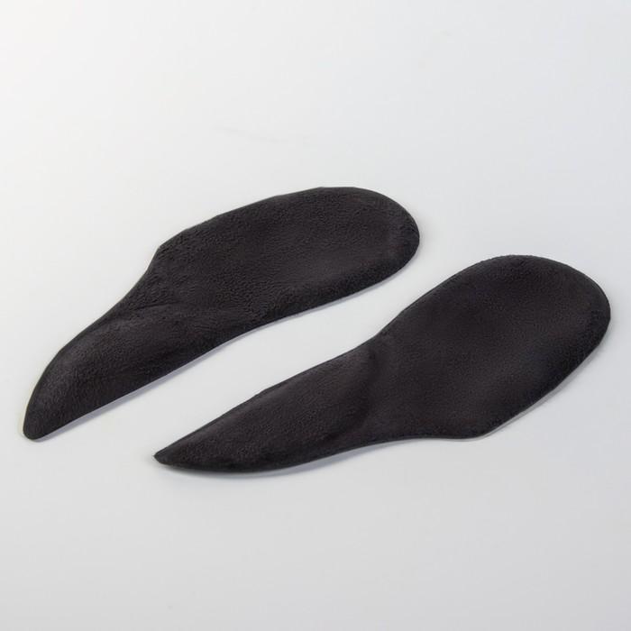 Подпяточники с супинатором, на клеевой основе, пара, цвет чёрный