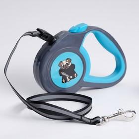 """Рулетка """"Пижон"""" с прорезиненной ручкой, 3 м, до 15 кг, трос, серо-голубая"""