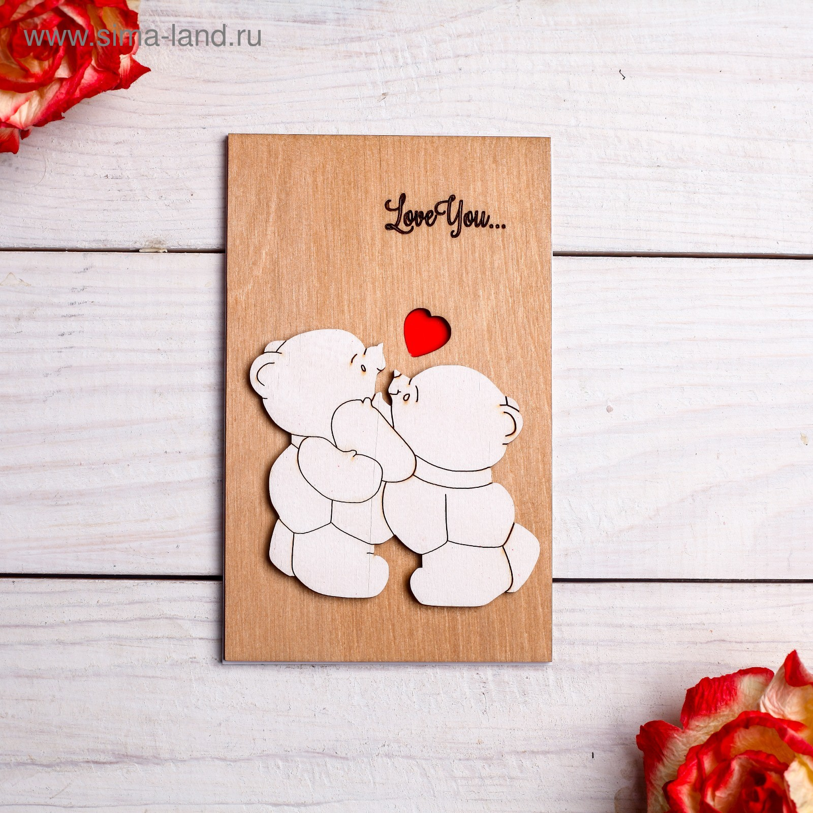 Деревянные открытки томск