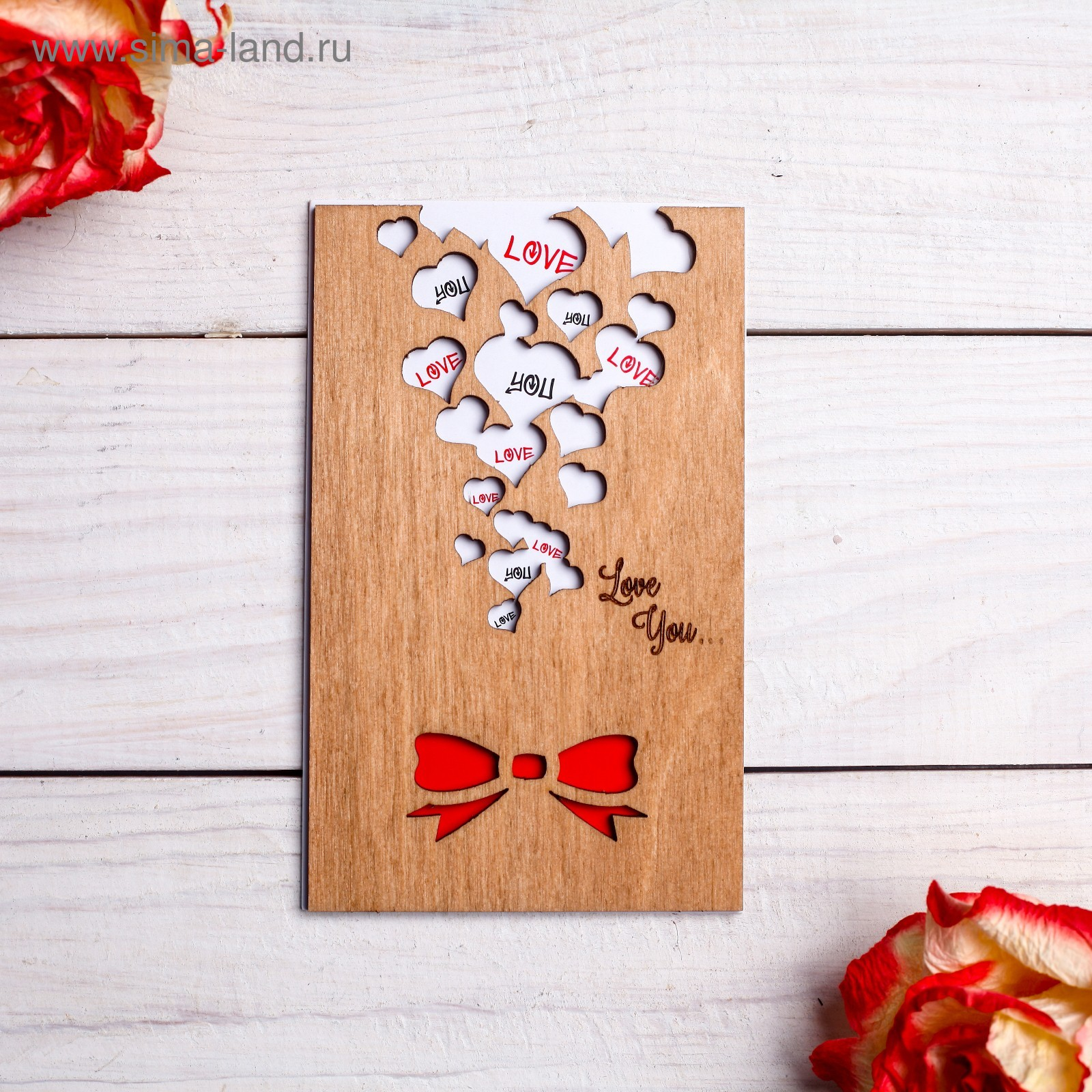 деревянные открытки красноярск может типовая функция