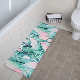 Bathmat 45x120 cm