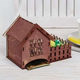 """{{photo.Alt    photo.Description    'Чайный домик """"Home"""", 10,5х12 см'}}"""