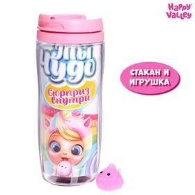Термостакан с игрушкой-сюрпризом «Ты чудо», МИКС