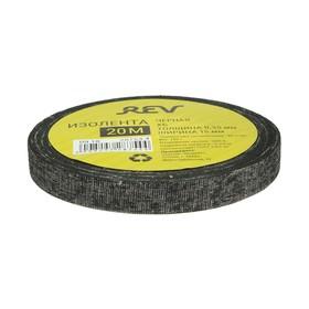Изолента Rev, ХБ, 15 мм х 20 м, 350 мкм, 200 г, черная