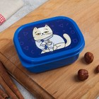 The lunch box the cat 150 ml