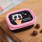 "The lunch box ""Snacks will save the world"" 150 ml"